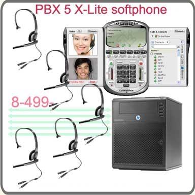 elastix 4 настройка записи разговоров